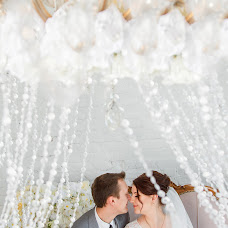 Wedding photographer Yana Novickaya (novitskayafoto). Photo of 10.09.2018