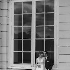 Wedding photographer Serg Cooper (scooper). Photo of 04.07.2018