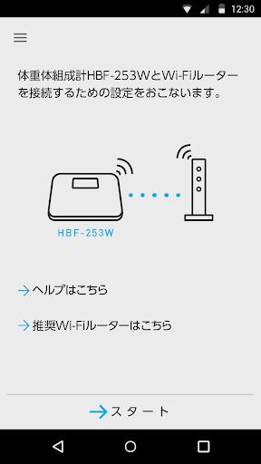 Wi-Fiu8a2du5b9au30a2u30d7u30ea 1.1 Windows u7528 1