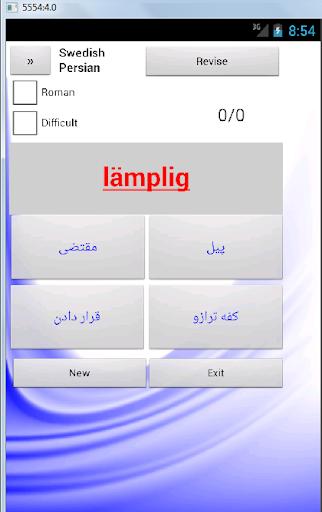教育必備免費app推薦|Persian Swedish Dictionary線上免付費app下載|3C達人阿輝的APP