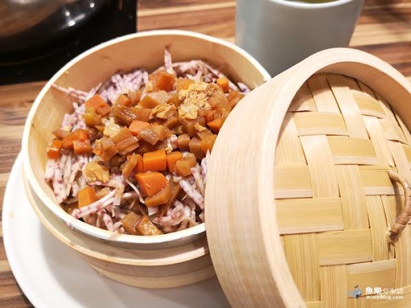 卓也小屋創意蔬食料理│草莓猴頭菇 古早味芋籤超好吃