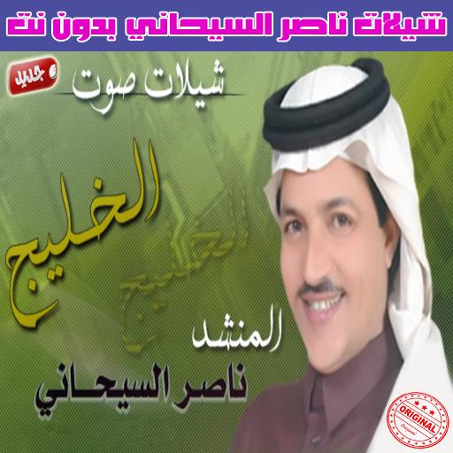 ABASHERAK MP3