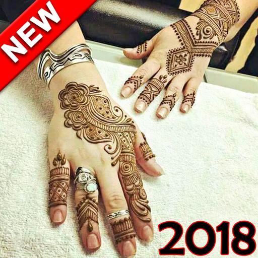 Mehndi Designs New 2017-18 Offline