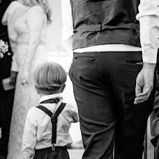 Wedding photographer Fablicio Brasil (FablicioBrasil). Photo of 04.11.2016