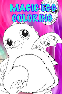 Hatch Animals Coloring Book Screenshot Thumbnail