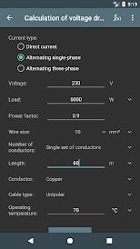 электрические расчеты для андроид ключ