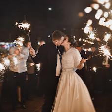 Wedding photographer Veronika Shashkova (vazhnina). Photo of 12.11.2017
