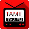Tamil TV All Channels list