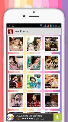 Urdu Love Shayari (Poetry) - screenshot