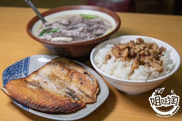 龍池虱目魚湯