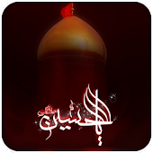 Merits of Mourning -Over Imam Hussain (a.s.)