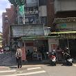 鵝媽媽の店