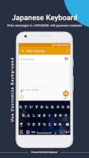 App Japanese Keyboard 2019: Japanese Keypad APK for Windows Phone