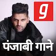 Punjabi Songs, पंजाबी गाने New DJ MP3 Gaana Music apk