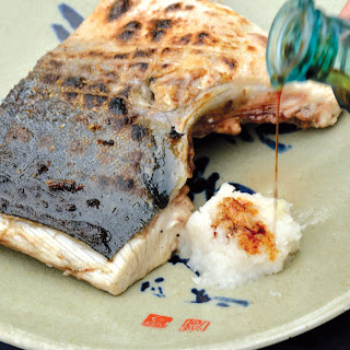 Charcoal-Grilled Yellowtail Collar.