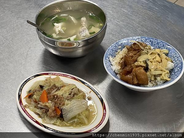 連哥鮮魚湯