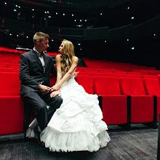 Wedding photographer Serhiy Hipskyy (shipskyy). Photo of 12.11.2016