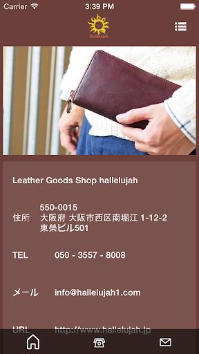 Leather Goods Shop hallelujah 3.3.0 Windows u7528 3