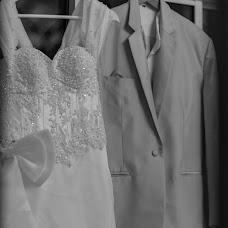 Bryllupsfotograf Peerapat Klangsatorn (peerapat). Foto fra 04.09.2017
