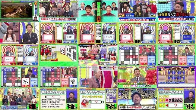 181212 (720p) くりぃむクイズ ミラクル9