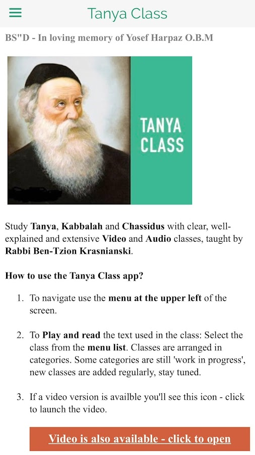 Tanya Class -Rabbi Krasnianski- screenshot