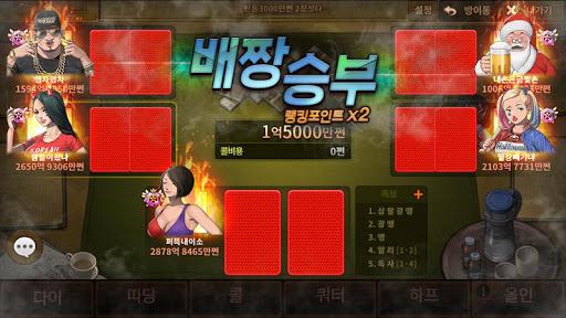 ud55cuac8cuc784 uc12fub2e4 android2mod screenshots 13