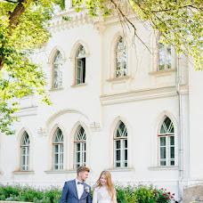 Wedding photographer Nikolay Karpenko (mamontyk). Photo of 12.06.2018