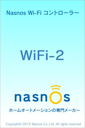 Nasnos Wi-Fi コントローラー Scene 2