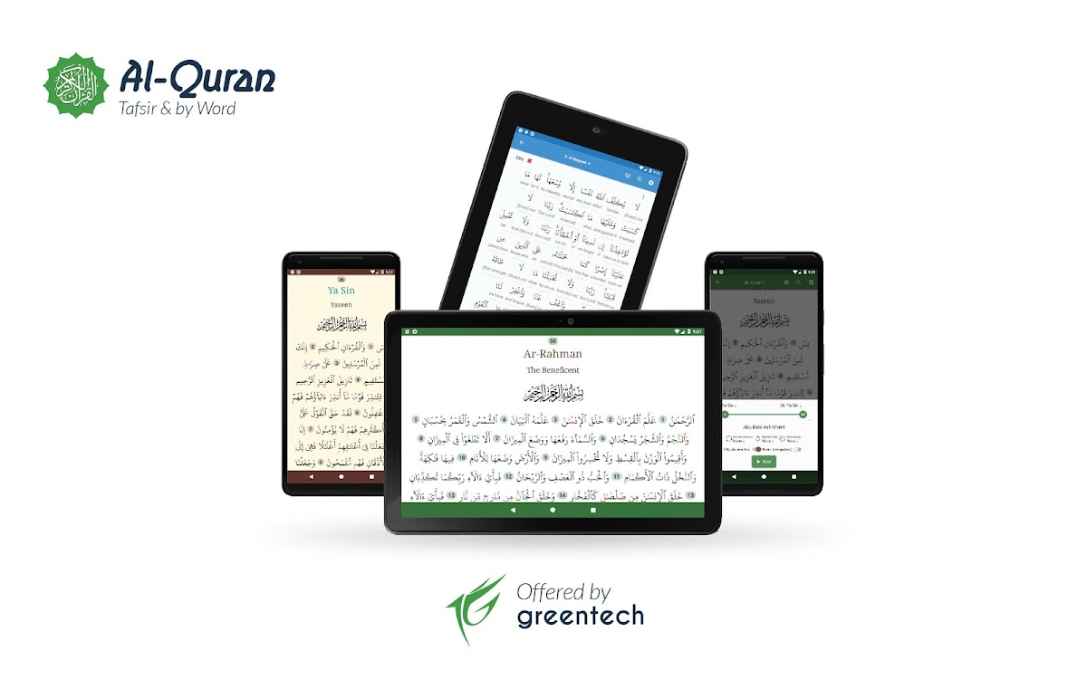 Al Quran (Tafsir & by Word) – (Android Apps) — AppAgg