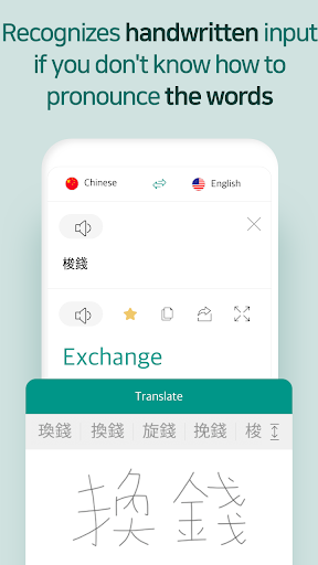 Talking Translator - Ultra-Simple Translation screenshots 7