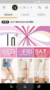 Style Inside行動購物時尚旗艦店 - náhled