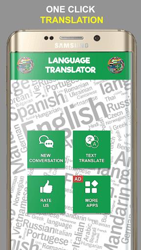 Speak and Translate App - Voice Translator 2020 screenshots 1
