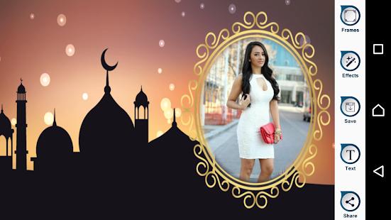 Ramadanové fotorámečky - náhled