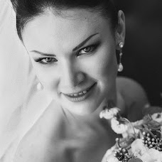 Wedding photographer Nikolay Vasilyuk (lukVasePhoto). Photo of 20.04.2016