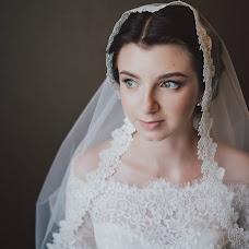 Wedding photographer Yuliya Malneva (Malneva). Photo of 06.08.2017