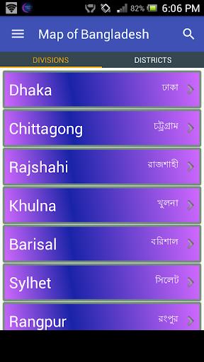 Map of Bangladesh screenshots 2