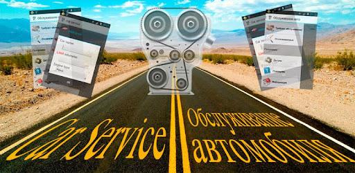 <b>Car</b> service Free - Apps on Google Play