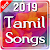 Tamil Songs 2019 file APK for Gaming PC/PS3/PS4 Smart TV