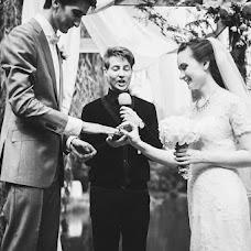 Wedding photographer Anastasiya Chercova (Chertcova). Photo of 24.01.2018