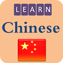 Learning simplified Chinese Language icon