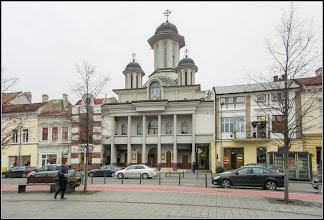 """Photo: Bd. Eroilor, nr.24-26 - Biserica Ortodoxa """"Schimbarea la Fata"""" - 2017.11.15"""