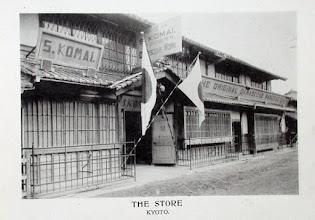 Photo: Image of S. Komai shop