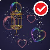 About Ramadan Live Wallpaper
