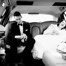 Wedding photographer Denis Ermishov (paparazzi58). Photo of 30.09.2016