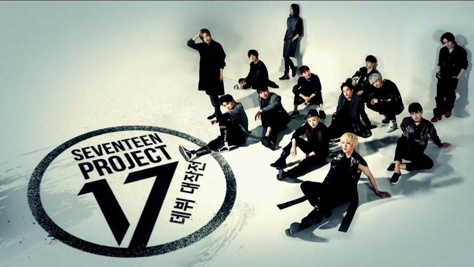 seventeen projec