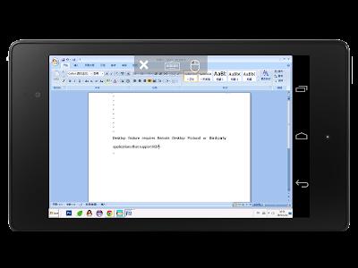 WiFi Mouse Pro v1.5.7
