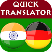 Malayalam German Translator