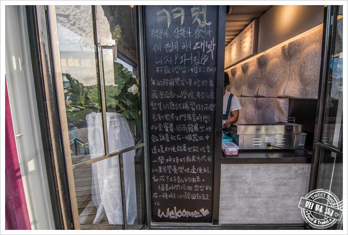 韓國開心杯子餐廳Cup-korean food