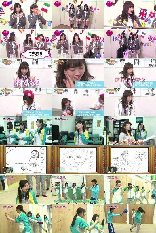 (TV-Variety)(720p) YNN [NMB48チャンネル] Collection 160322 160325 160329 160401