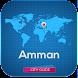 アンマン地図とガイド